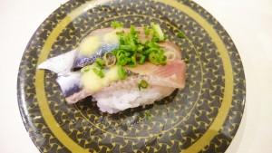 さんま-はま寿司土岐店