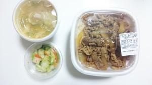 牛丼とん汁おしんこセット1-すき家19号土岐店