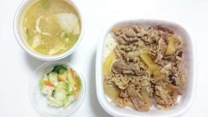 牛丼とん汁おしんこセット3-すき家19号土岐店