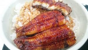 多治見市の「き」業展で食べたうなぎ丼2-魚三