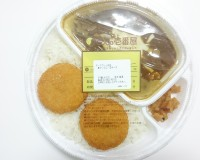 クリームコロッケカレー・チーズトッピング・400g1-カレーハウスCoCo壱番屋土岐インター店