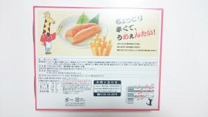 【九州限定】じゃがりこ明太子味04