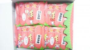 【九州限定】じゃがりこ明太子味07