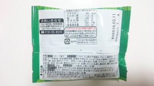 【九州限定】じゃがりこ明太子味09