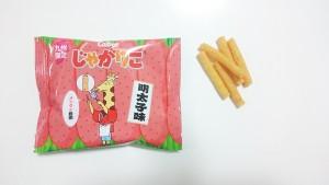 【九州限定】じゃがりこ明太子味10