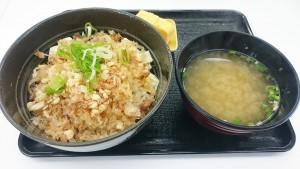 豆腐ぶっかけ飯~鯛だし味~1-吉野家19号線多治見店