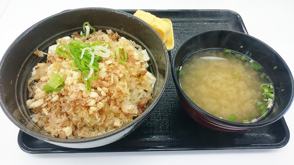 豆腐ぶっかけ飯~鯛だし味~-吉野家19号線多治見店