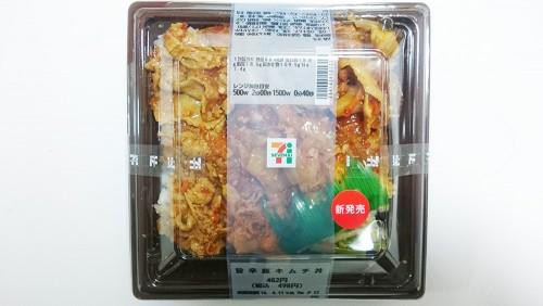 旨辛豚キムチ丼1-セブンイレブン