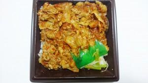 旨辛豚キムチ丼2-セブンイレブン