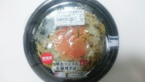 明太ソースの太麺焼そば1-サークルK