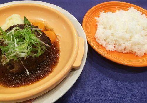 国産牛と瑞浪ボーノポークのハンバーグ1-西洋料理オランジュ