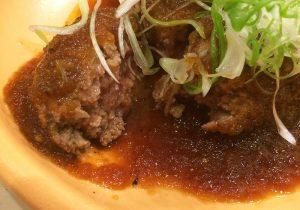 国産牛と瑞浪ボーノポークのハンバーグ4-西洋料理オランジュ