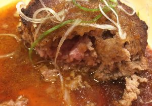 国産牛と瑞浪ボーノポークのハンバーグ5-西洋料理オランジュ
