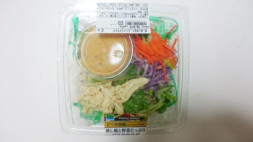 蒸し鶏と野菜たっぷりパスタサラダ1-ファミリーマート