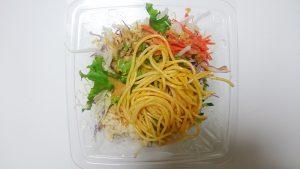 蒸し鶏と野菜たっぷりパスタサラダ6-ファミリーマート