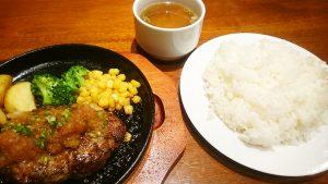 おろしハンバーグセット1-ハンバーグ&ステーキ清次郎