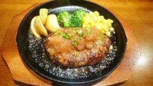 おろしハンバーグセット2-ハンバーグ&ステーキ清次郎