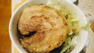 炙りチャーシュー丼-ふたつ矢