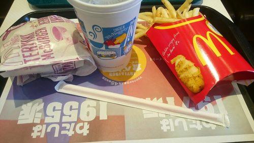 てりやきマックバーガーセット1-マクドナルド