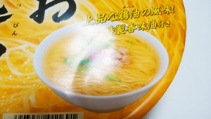 【ニュータッチ凄麺】鶏しおの逸品3