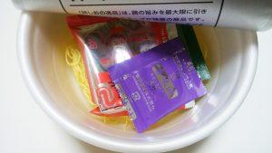 【ニュータッチ凄麺】鶏しおの逸品4