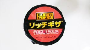 リッチギザうま辛明太マヨ味1