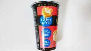 リッチギザうま辛明太マヨ味5
