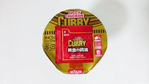 日清カップヌードルスパイシーチキンカレー4