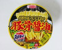 【スーパーカップ極太盛り】ニンニク・ヤサイ入り豚骨醤油ラーメン1