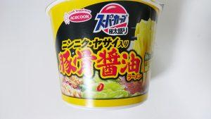 【スーパーカップ極太盛り】ニンニク・ヤサイ入り豚骨醤油ラーメン2