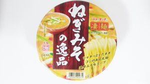 【ニュータッチ】凄麺ねぎみその逸品1