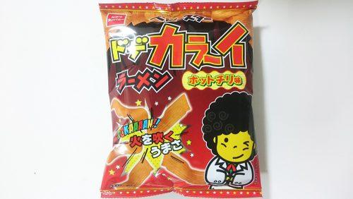 【ベビースタードデカラーイラーメン】ホットチリ味1