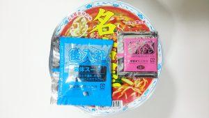 【ニュータッチ】凄麺名古屋台湾ラーメン3
