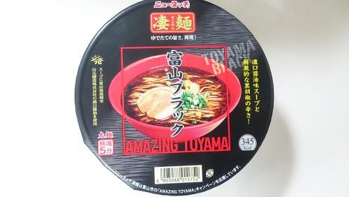 【ニュータッチ】凄麺富山ブラック1
