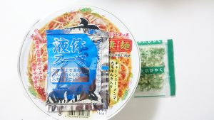【ニュータッチ】凄麺京都背脂醤油味3