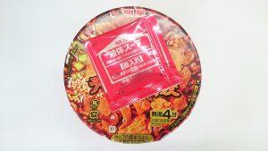 狸穴(まみあな)監修ラー油肉蕎麦1