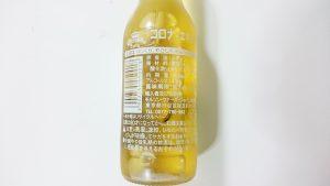 コロナエキストラ4-モルソンクアーズジャパン株式会社
