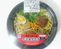 まぜて食べる台湾風焼そば1-ファミリーマート