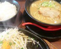 太麺ラーメン並1-ラーメン番長銀次郎大口店