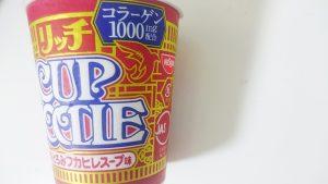 カップヌードルリッチ贅沢とろみフカヒレスープ味4