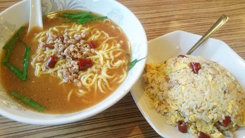 【ラーメンセット】台湾みそラーメン+台湾炒飯1-台湾料理阿福
