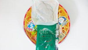 【ニュータッチ】凄麺栃木県佐野ラーメン3