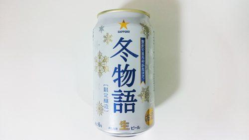 【限定醸造】冬物語1
