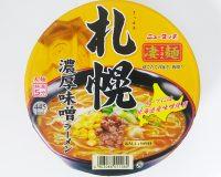 【ニュータッチ】凄麺札幌濃厚味噌ラーメン1