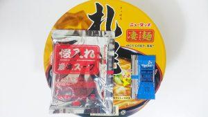 【ニュータッチ】凄麺札幌濃厚味噌ラーメン3