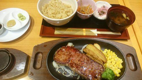 人気No.1!宮ロース150g1-ステーキ宮瑞浪店