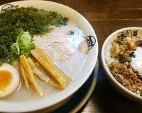 温泉玉子チャーシュー丼1-藤一番瑞浪店