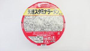 天理スタミナラーメン1-エースコック