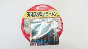 天理スタミナラーメン4-エースコック