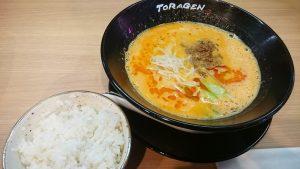 担担麺3-虎玄多治見店